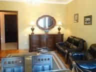 Сдается посуточно 3-комнатная квартира в Тбилиси. 0 м кв. Леси Украинки, д. 3, корп. 3