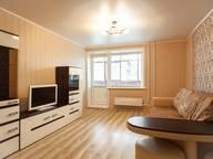 Сдается посуточно 3-комнатная квартира в Тольятти. 0 м кв. Мира 117