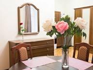 Сдается посуточно 3-комнатная квартира в Санкт-Петербурге. 0 м кв. ул. Достоевского, 32