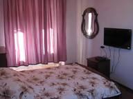 Сдается посуточно 2-комнатная квартира в Пицунде. 0 м кв. Агрба, 10