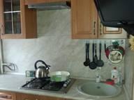 Сдается посуточно 1-комнатная квартира в Москве. 0 м кв. Перовская 55