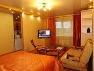 Сдается посуточно 1-комнатная квартира в Мурманске. 37 м кв. Привокзальная ул., 10