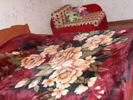 Сдается посуточно 2-комнатная квартира в Саки. 0 м кв. Кузнецова  18