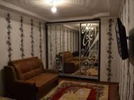 Сдается посуточно 1-комнатная квартира в Саки. 0 м кв. Курортная 59
