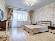 Сдается посуточно 2-комнатная квартира в Тюмени. 0 м кв. Минская, 67