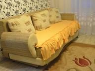 Сдается посуточно 1-комнатная квартира в Ульяновске. 0 м кв. Киевский б-р, 13к1