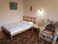Сдается посуточно 1-комнатная квартира в Щёлкове. 35 м кв. ул. Стефановского, д.4