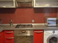 Сдается посуточно 1-комнатная квартира в Хабаровске. 0 м кв. ул. Волочаевская, 131
