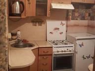 Сдается посуточно 1-комнатная квартира в Смоленске. 32 м кв. ул. Памфилова, 3