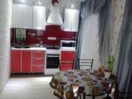 Сдается посуточно 1-комнатная квартира в Иркутске. 0 м кв. ул. Тимирязева, 53