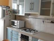 Сдается посуточно 2-комнатная квартира в Ильичёвске. 0 м кв. Бульвар Гайдара, 5