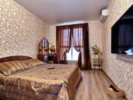 Сдается посуточно 1-комнатная квартира в Краснодаре. 0 м кв. Ул. Красная 176