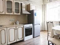 Сдается посуточно 1-комнатная квартира в Иркутске. 41 м кв. ул. Дальневосточная, 128