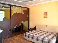 Сдается посуточно 1-комнатная квартира в Волгограде. 38 м кв. Советская, 26