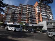 Сдается посуточно 3-комнатная квартира в Новороссийске. 82 м кв. проезд Скобликова, 3