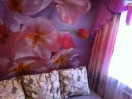 Сдается посуточно 3-комнатная квартира во Владивостоке. 46 м кв. ул. Верхнепортовая, 32