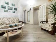 Сдается посуточно 2-комнатная квартира в Гродно. 0 м кв. Стефана Батория, 6