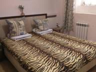 Сдается посуточно 2-комнатная квартира в Кисловодске. 0 м кв. ул. Чернышевского, 25к.3