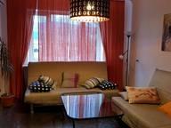Сдается посуточно 2-комнатная квартира в Геленджике. 0 м кв. микрорайон Парус, 7
