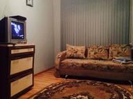 Сдается посуточно 1-комнатная квартира в Астрахани. 0 м кв. 28 армии, 6
