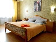 Сдается посуточно 1-комнатная квартира в Печоре. 26 м кв. Печорский проспект, 49