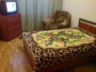 Сдается посуточно 1-комнатная квартира в Челябинске. 43 м кв. ул. Чичерина дом  8