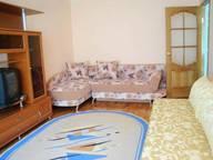 Сдается посуточно 1-комнатная квартира в Калуге. 33 м кв. Кирова 80