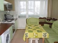 Сдается посуточно 2-комнатная квартира в Магнитогорске. 55 м кв. пр.Ленина, 11