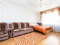 Сдается посуточно 1-комнатная квартира в Казани. 50 м кв. Чистопольская 74