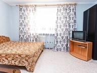 Сдается посуточно 1-комнатная квартира в Тюмени. 57 м кв. Мельникайте 132 корпус 1