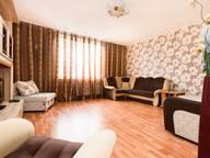 Сдается посуточно 2-комнатная квартира в Екатеринбурге. 85 м кв. Малышева 4б