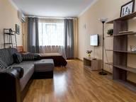 Сдается посуточно 1-комнатная квартира в Краснодаре. 50 м кв. Фабричная, 10
