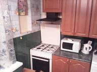 Сдается посуточно 1-комнатная квартира в Новом Уренгое. 0 м кв. Мирный 1-2