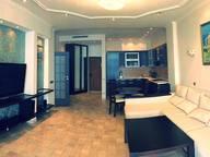 Сдается посуточно 2-комнатная квартира в Гурзуфе. 90 м кв. Строителей 3А