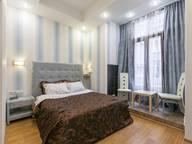 Сдается посуточно 2-комнатная квартира в Москве. 42 м кв. переулок Большой Гнездниковский, 10