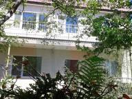 Сдается посуточно коттедж в Кацивели. 102 м кв. Виткевича,14Г