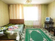 Сдается посуточно 2-комнатная квартира в Новосибирске. 0 м кв. Высоцкого 52