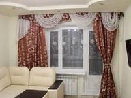 Сдается посуточно 2-комнатная квартира в Ижевске. 46 м кв. Пушкинская,233