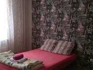 Сдается посуточно 1-комнатная квартира в Ростове-на-Дону. 40 м кв. улица Жданова,5
