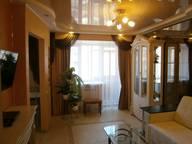Сдается посуточно 2-комнатная квартира в Иванове. 0 м кв. улица Громобоя, 50