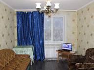 Сдается посуточно 1-комнатная квартира в Смоленске. 42 м кв. Юбилейная, 10