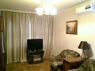 Сдается посуточно 3-комнатная квартира в Керчи. 63 м кв. Ворошилова, 15