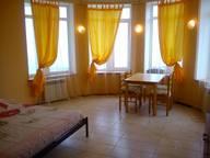 Сдается посуточно 1-комнатная квартира в Ливадии. 0 м кв. Виноградная улица, 8Б