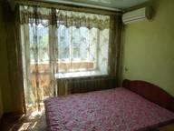 Сдается посуточно 1-комнатная квартира в Комсомольске-на-Амуре. 0 м кв. Сидоренко 32