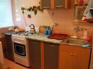 Сдается посуточно 1-комнатная квартира в Гаспре. 0 м кв. Маратовская 53