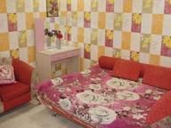 Сдается посуточно 2-комнатная квартира в Твери. 0 м кв. Волоколамский пр-кт, 33