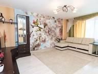 Сдается посуточно 2-комнатная квартира в Ростове-на-Дону. 0 м кв. Нариманова, 78