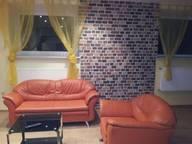 Сдается посуточно 3-комнатная квартира в Вильнюсе. 0 м кв. Pamenkalnio, 21
