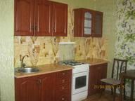 Сдается посуточно 2-комнатная квартира в Симферополе. 0 м кв. красногвардейская 6