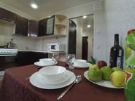 Сдается посуточно 1-комнатная квартира в Казани. 38 м кв. Адоратского, 42